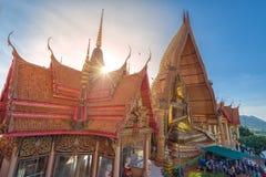 Wata tham sua blisko miasta Kanchanaburi w Środkowym Tajlandia Zdjęcie Stock