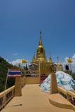 Wata zakazu Tham świątynia, Tajlandia Obraz Stock