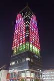 Wataniya-Telekommunikation Hauptquartier-Gebäude in Kuwait Lizenzfreie Stockfotos