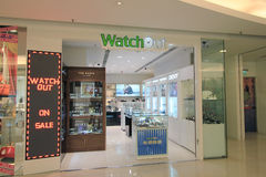 Watch out shop in hong kong Royalty Free Stock Images