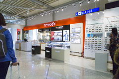 Watches shop. From Athens international airport Royalty Free Stock Photos