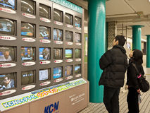 Watching TV in subway station. Some people watching TV at subway station in nara japan. These TV shows from Japan and Korea and world, including KBS WORLD and Royalty Free Stock Photo