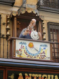 Watchmakers ψωνίζουν μπαλκόνι Στοκ φωτογραφία με δικαίωμα ελεύθερης χρήσης