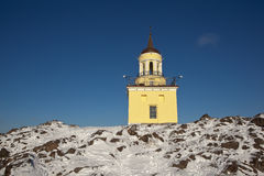 Watchtower at Fox Hill. Nizhny Tagil. Sverdlovsk region. Russia. Nizhny Tagil, Sverdlovsk region, RUSSIA - November 9, 2015: The building is a three-tiered Royalty Free Stock Photography