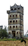 Watchtower in Kaiping stock images