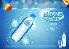 Water ads. Plastic bottle and ice cubes underwater vector background Royalty Free Stock Photography