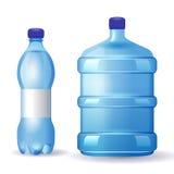 Water bottles. 2 water bottles over white background Royalty Free Illustration