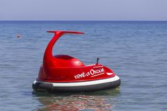 Water Buggy improved version of the paddle boat Royalty Free Stock Image