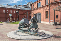 Water-carrier Monument , museum complex Water Universe, Enterprise Vodokanal of St. Petersburg Royalty Free Stock Images