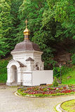 Water chapel of Kiev-Pechersk Lavra Royalty Free Stock Photography