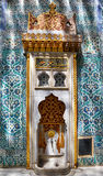 A water fountain in Harem of Topkapi Palace, Istanbul Stock Photos