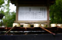 WATER FOUNTAIN JAPAN TAMPLE Stock Photography