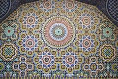 Water Fountain Mosaic Stock Photos
