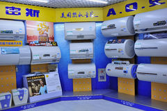Water heater store. A.O.Smith's water heater for sale in a Electrical appliances shopping mall,kaili city,china stock photo