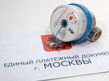 The water meter and the payment document Royalty Free Stock Photo