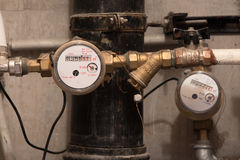 Water meter Stock Image