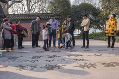 Water park to write Chinese characters. China hangzhou west lake park, often see water to write Chinese characters, practice calligraphy, exercise, cultivate one Royalty Free Stock Photography