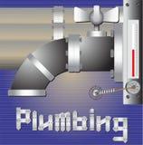 Water pipe Stock Photo