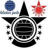 Water polo Fotos de archivo libres de regalías