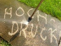 Water power Stock Photo