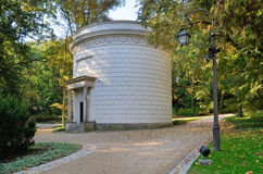 A water reservoir in Lazienki Park in Warsaw, Poland Stock Photo