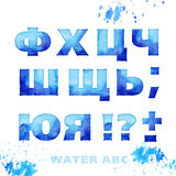 water style lettering set Royalty Free Stock Image