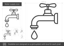 Water supply line icon. Royalty Free Stock Photo