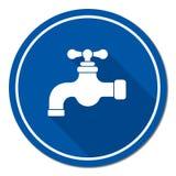Water tap icon. Vector illustration vector illustration