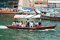 Water taxi (abra), Dubai Creek Royalty Free Stock Photo