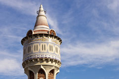 Water tower in Barceloneta Park in Barcelona Royalty Free Stock Images