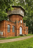Water tower in Pulawy. Poland.  Royalty Free Stock Photo