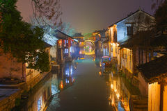 Water town in night Stock Image