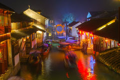 Water town in night Royalty Free Stock Photography