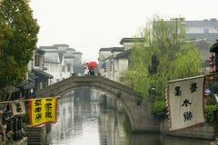 Water Village Xitang Stock Photography