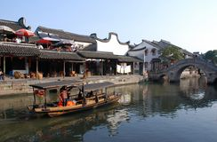 Water Village-Xitang ancient town. Xitang, an old town in Zhejiang province of China is renowned for  bridges, Lanes and covered corridors. It has numerous Ming Stock Images