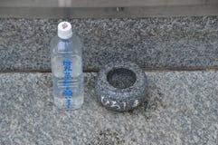 Water voor de a-Bom Victems bij het Monument Japan 2016 van Hiroshima royalty-vrije stock afbeelding