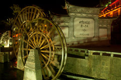 Water wheel ,landmark of Lijiang Dayan old town at night. Royalty Free Stock Photography