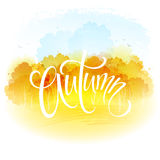 Watercolor autumn landscape. Vector illustration Royalty Free Stock Image