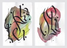 Abstract calligraphy arabesque illustration on colorful watercolor background stock illustration