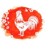 Watercolor Background with Rooster, Zodiac Symbol of 2017 Year. Illustration Watercolor Background with Rooster, Zodiac Symbol of 2017 Year, Blossom Sakura Stock Images