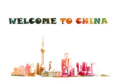 Watercolor banner. Asian background. Colorful poster. Welcome to China Royalty Free Stock Photos