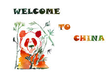Watercolor banner. Asian background. Colorful poster. Welcome to China Stock Photo