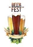 Watercolor beer design Stock Photo