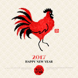 Watercolor and black ink drawing of Rooster. Chinese New Year Greeting Card with Hand Drawn Rooster. Symbol of 2017. Vector illustration. Hieroglyph stamp vector illustration