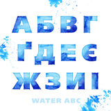 Watercolor blue letters. Water style lettering set Royalty Free Stock Photo