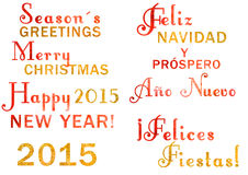 Watercolor Christmas lettering Stock Image