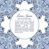 Watercolor doodle decorative frame. Blue watercolor doodle decorative circle frame Stock Photography