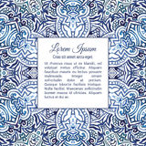 Watercolor doodle decorative pattern. Blue watercolor doodle decorative pattern. Square frame Royalty Free Stock Photography