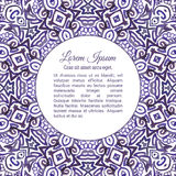 Watercolor doodle decorative pattern. Purple watercolor doodle decorative pattern. Circle frame Stock Photo