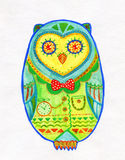 Watercolor Drawing of Egg Shaped Owl Royalty Free Stock Photos